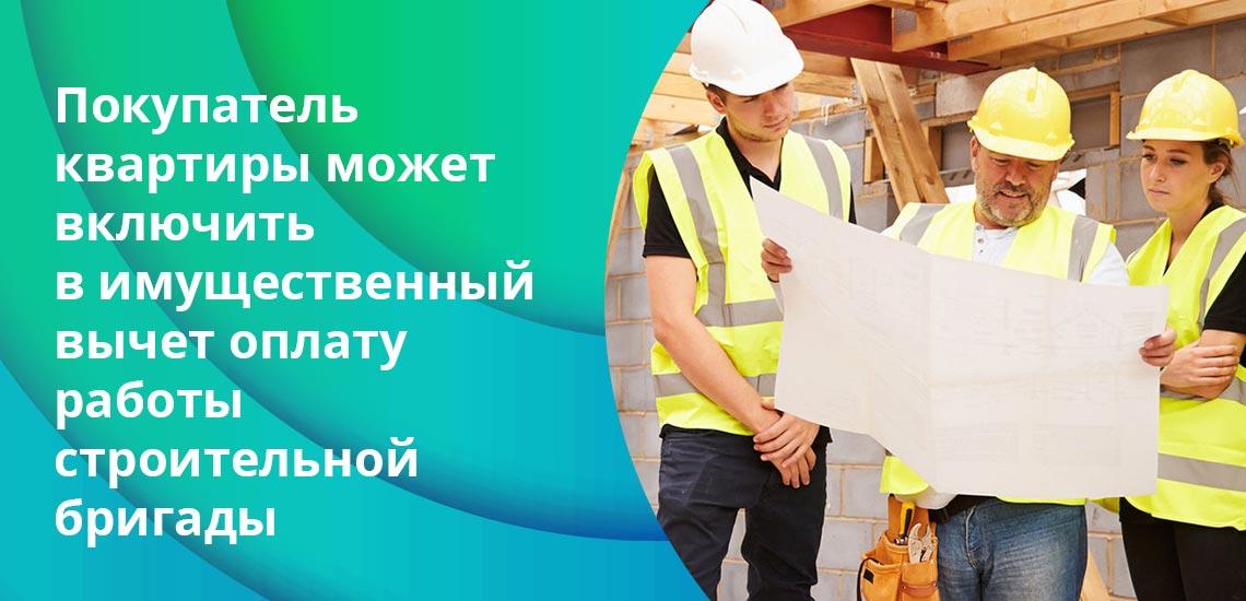 Те, кто уже использовали свое право на 2 млн рублей и получили вычет ранее, не могут снова претендовать на налоговый вычет