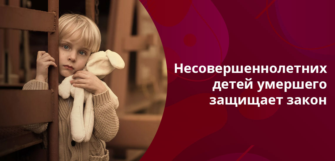 В соответствии с законами РФ наследники одной очереди получают наследство в одинаковом количестве