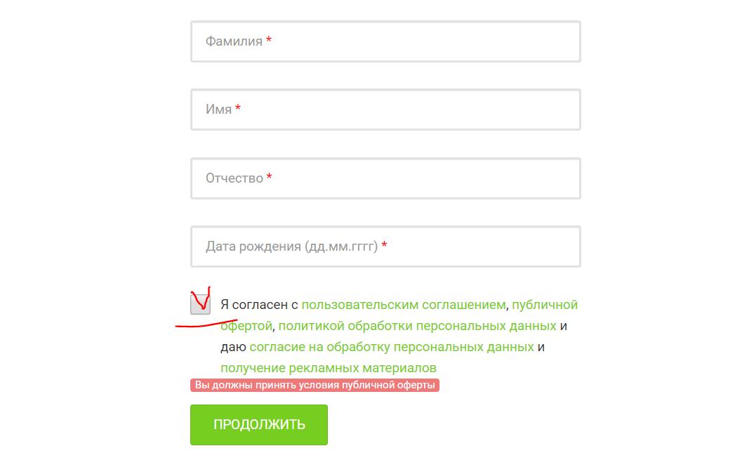 займ24-1
