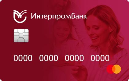 Кредитная карта Интерпромбанк оформить онлайн-заявку