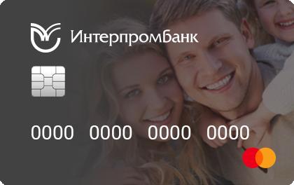 Кредитная карта Интерпромбанк Зарплатная оформить онлайн-заявку