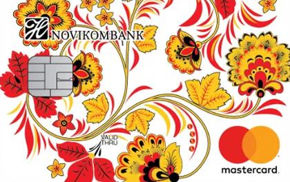 Кредитная карта Новикомбанк Классическая оформить онлайн-заявку