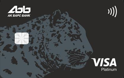 Дебетовая карта Ак Барс Банк Evolution оформить онлайн-заявку
