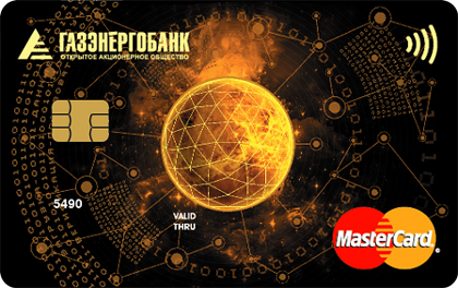 Дебетовая карта Газэнергобанк Золотая оформить онлайн-заявку