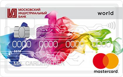 Дебетовая карта МИНБАНК ФРЕШ оформить онлайн-заявку