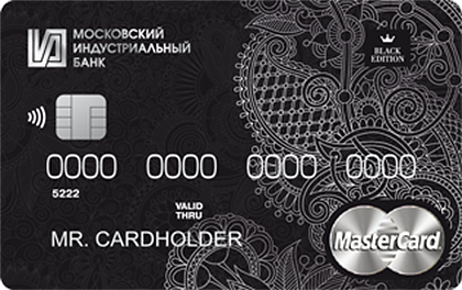 Дебетовая карта МИНБАНК MasterCard Black оформить онлайн-заявку