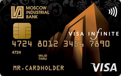Дебетовая карта МИНБАНК Visa Infinite оформить онлайн-заявку