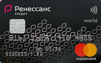 Дебетовая карта Ренессанс Кредит 365 оформить онлайн-заявку