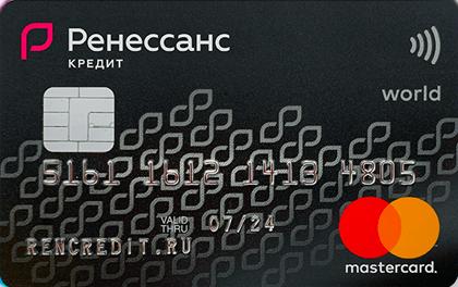 Дебетовая карта Ренессанс Кредит DRIVE 365 оформить онлайн-заявку