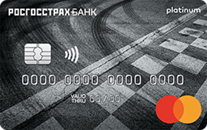 Дебетовая карта Росгосстрахбанк Зарплатная оформить онлайн-заявку