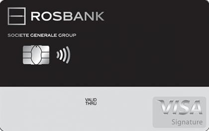 Дебетовая карта Росбанк Visa Signature оформить онлайн-заявку