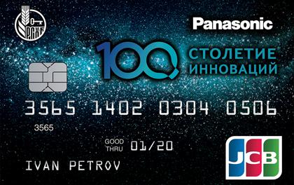 Дебетовая карта Россельхозбанк Panasonic оформить онлайн-заявку