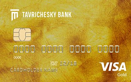 Дебетовая карта Таврический Visa Gold оформить онлайн-заявку