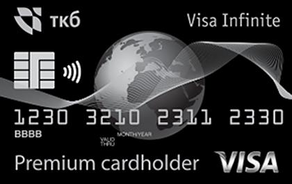 Дебетовая карта ТКБ Премиальная оформить онлайн-заявку