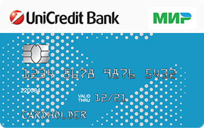 Дебетовая карта ЮниКредит Банк МИР оформить онлайн-заявку