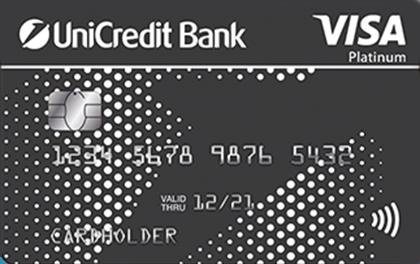 Дебетовая карта ЮниКредит Банк Visa Platinum оформить онлайн-заявку