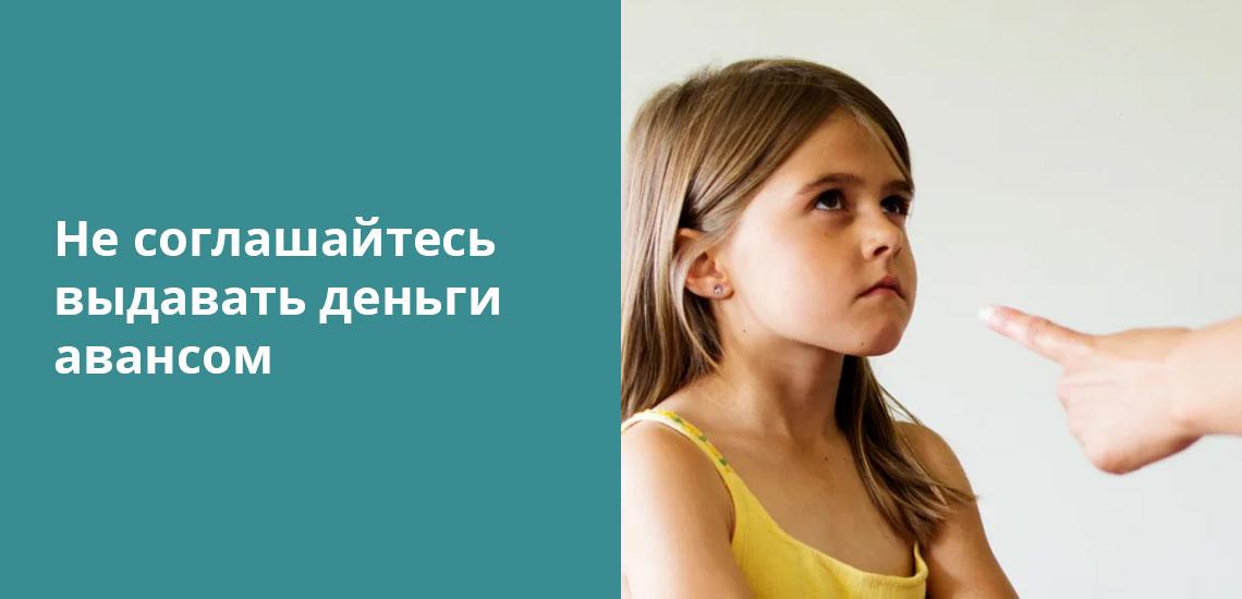 Чтобы научить ребенка копить деньги, сформируйте правила обращения с финансами