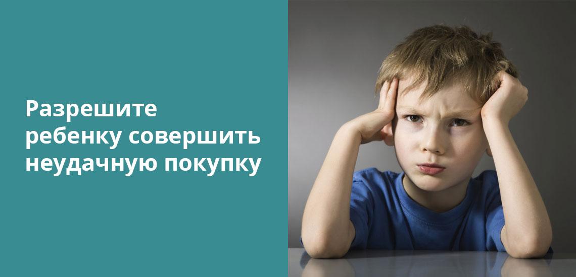 Чтобы научить ребенка копить деньги, стоит научить его сравнивать цены в разных торговых точках