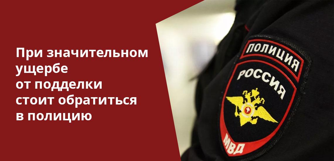 Проверяя на подлинность купюру 5000 рублей, стоит воспользоваться лупой