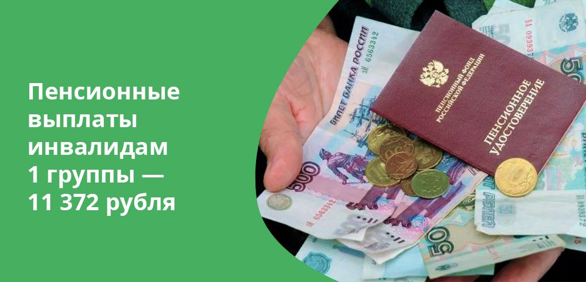 Имея одного иждивенца, можно рассчитывать на пенсию в 13 267 рублей