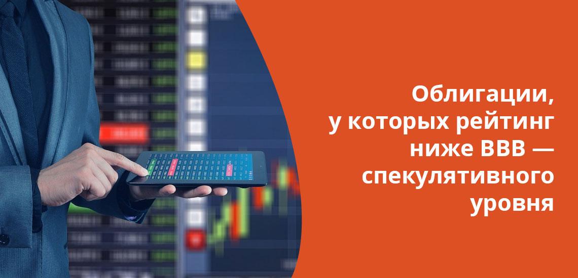 Рейтинги и рэнкинги позволяют потенциальным инвесторам разобраться в том, куда стоит вкладывать деньги