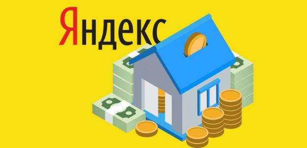 Самые популярные банки I квартала 2020 года в Яндексе