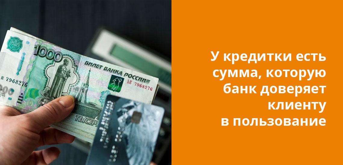 На дебетовой карте есть только собственные средства клиента, а на кредитке - средства банка