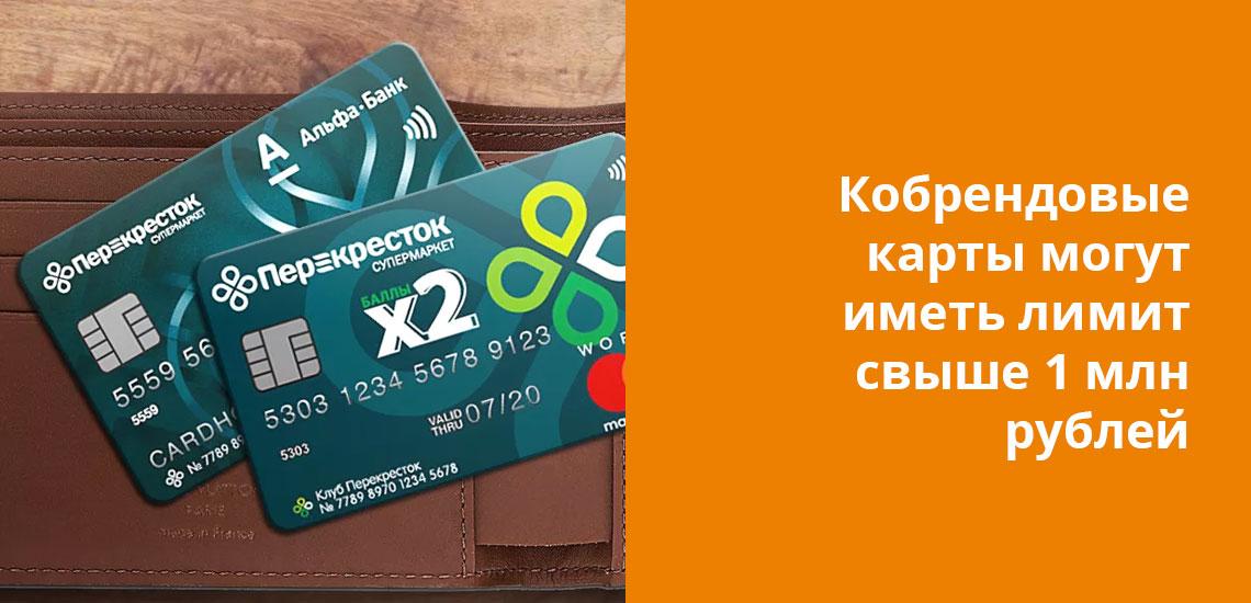 Достаточно широкий выбор кобрендинговых кредитных карт - у Тинькофф Банка