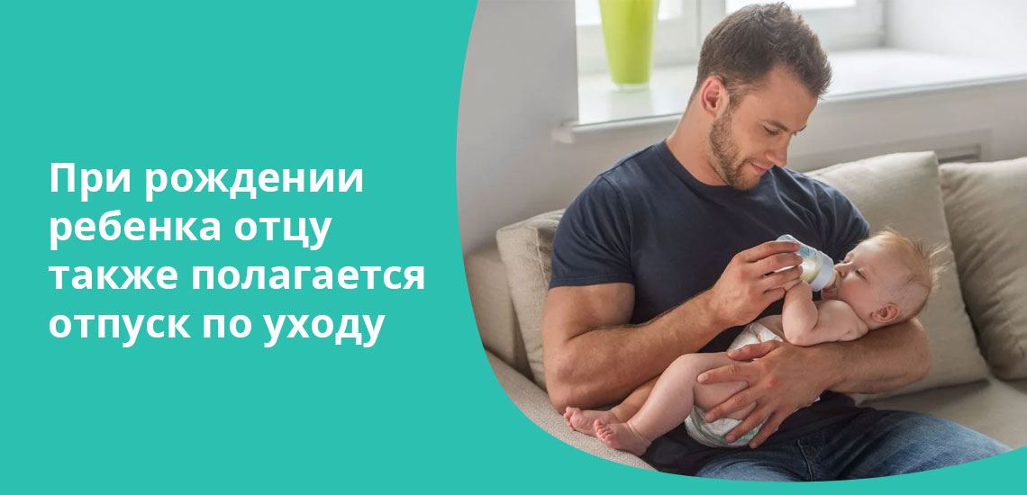 Россияне, переехавшие на постоянное место жительства в другую страну, не могут претендовать на выплаты при рождении ребенка