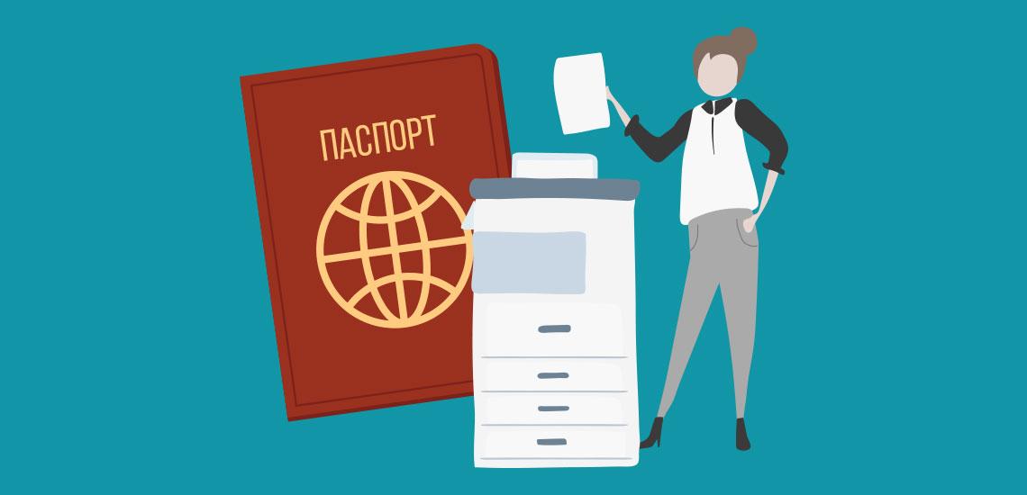 Можно ли взять кредит по ксерокопии паспорта