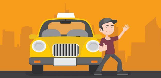 Взять машину под такси