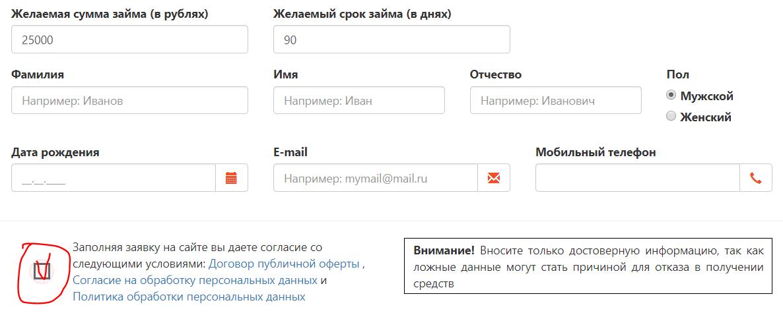 У Петровича отписаться2