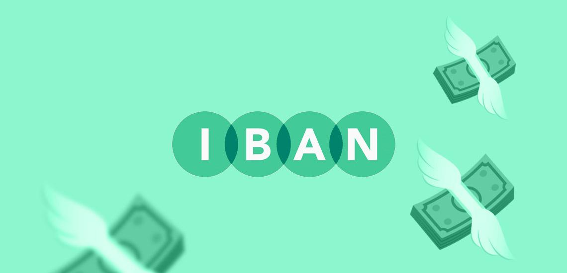 Что такое IBAN