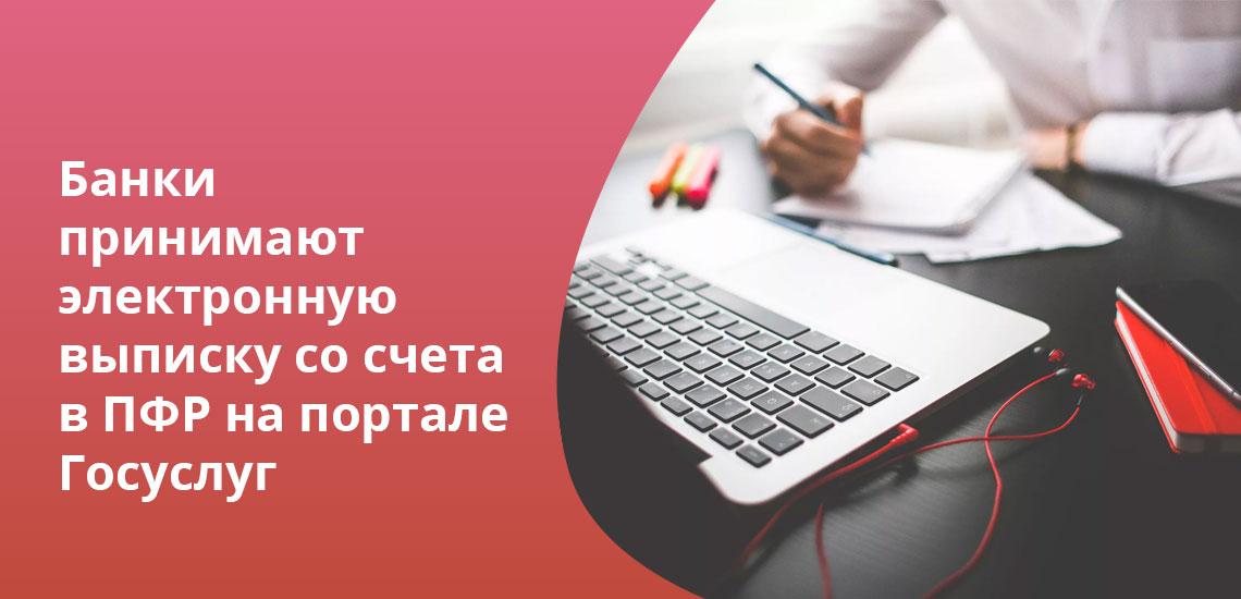 В некоторых случаях при проверке банком заемщика нужна форма 2-НДФЛ