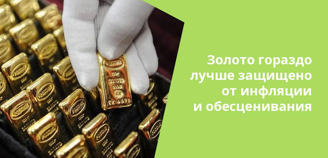 Драгоценные металлы - рациональное решение для тех, кто хочет заработать в период коронавируса