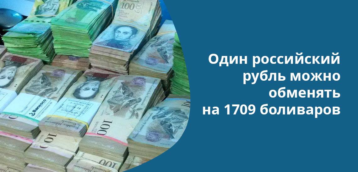 Неплохое решение - купить самую дорогую в мире валюту, а также другие валюты стабильных стран