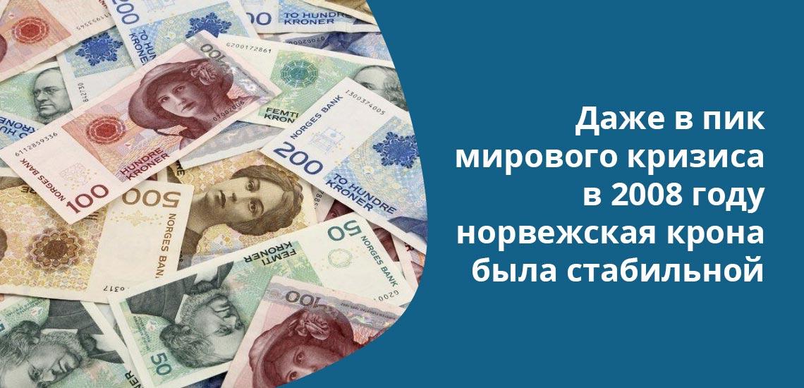 Самая дорогая в мире валюта - хороший вариант для накоплений