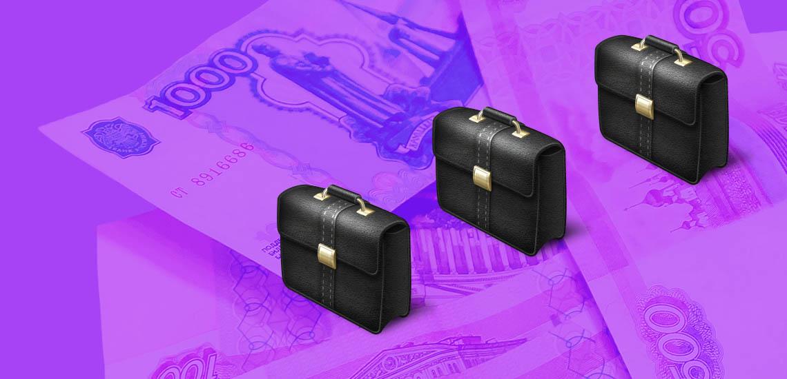 ТОП-20 банков по объему портфеля кредитов ИП на начало 2020 года