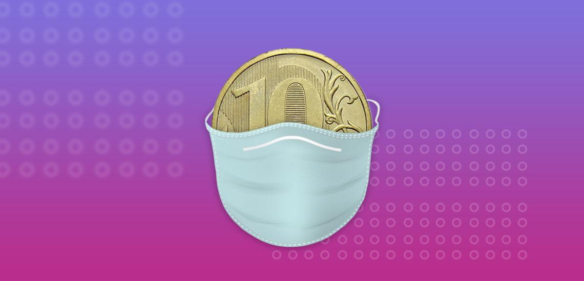 Итоги банковского сектора в I месяце карантина