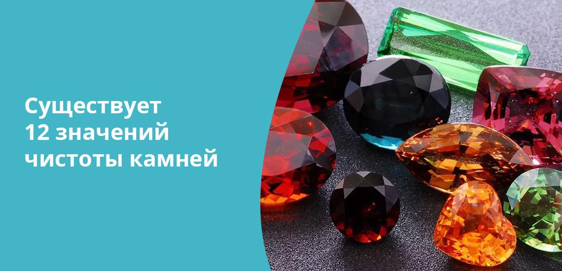 Проверять в ломбарде стоит не только золото, но и драгоценные камни