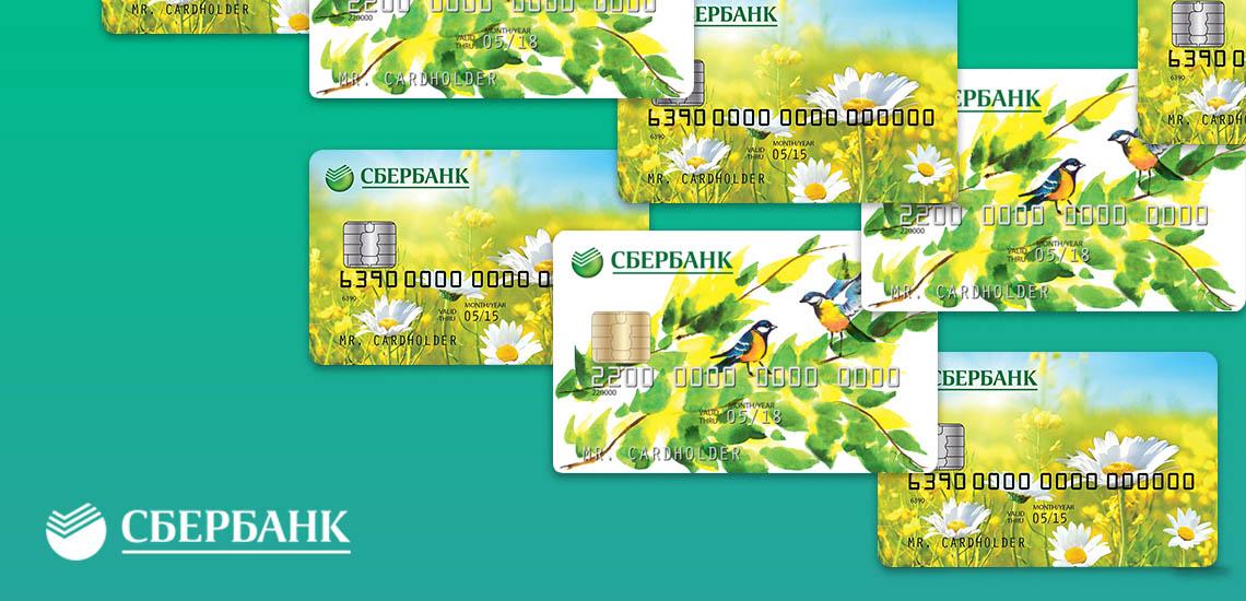Карты Сбербанка для пенсионеров