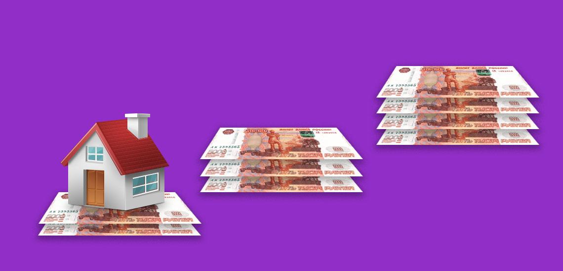 Лучшие предложения рефинансирования ипотеки 2020 года