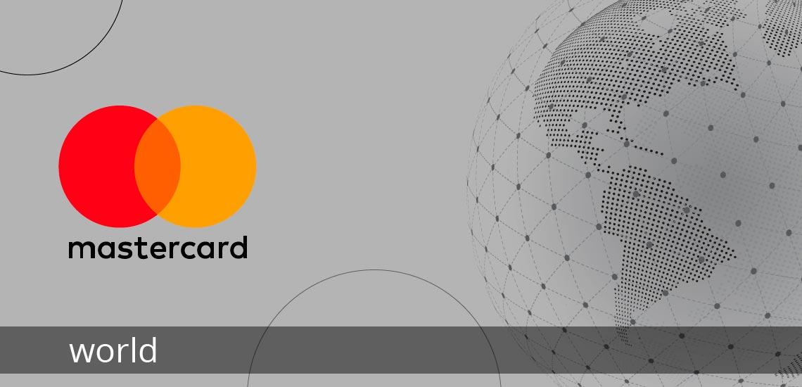 Что такое MasterCard World