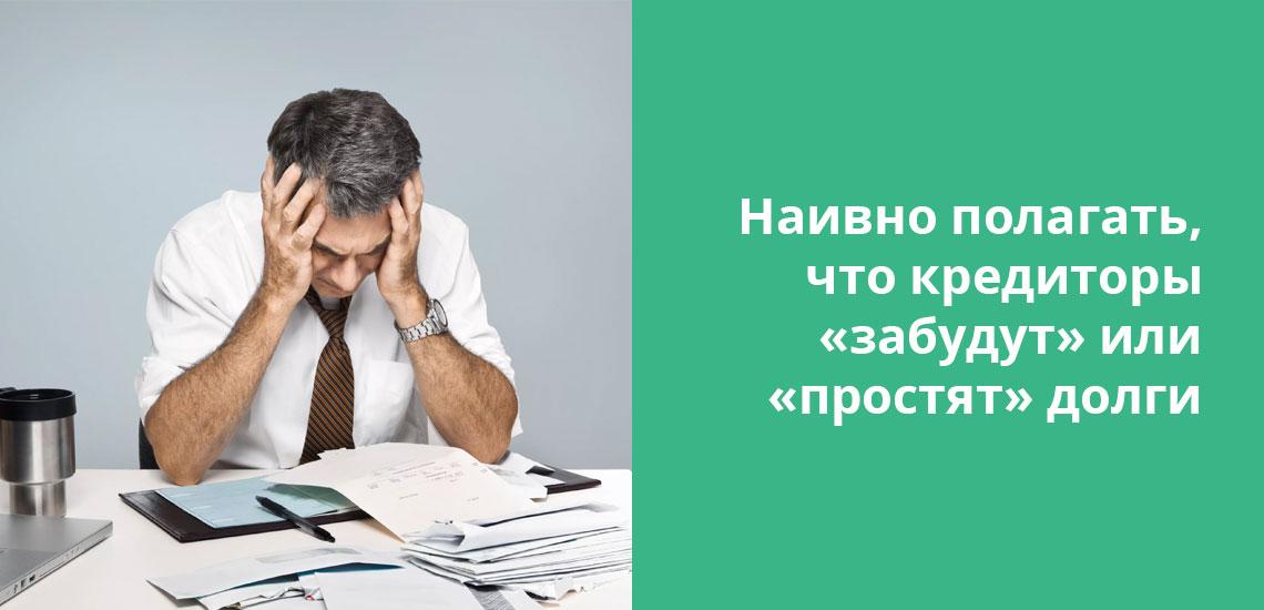 Обмануть компании, предоставляющие быстрые займы, можно при помощи поддельных документов