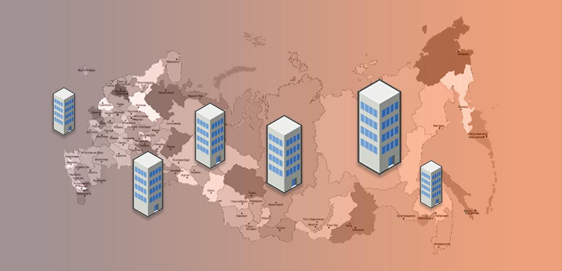 Регионы России с самым большим числом МФО в 2020 году