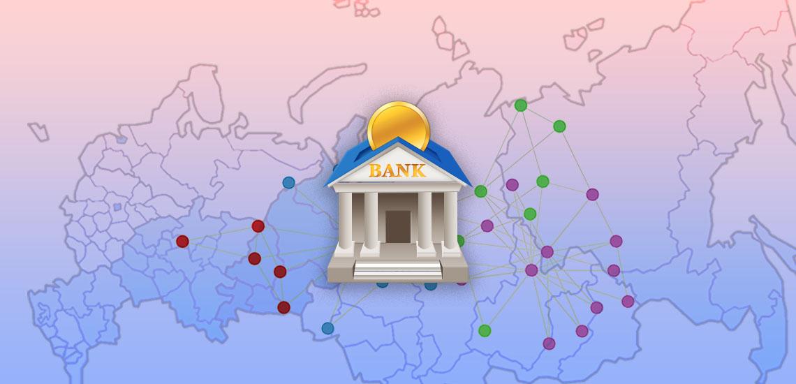 Рейтинг банков по филиальной сети средины 2020 года