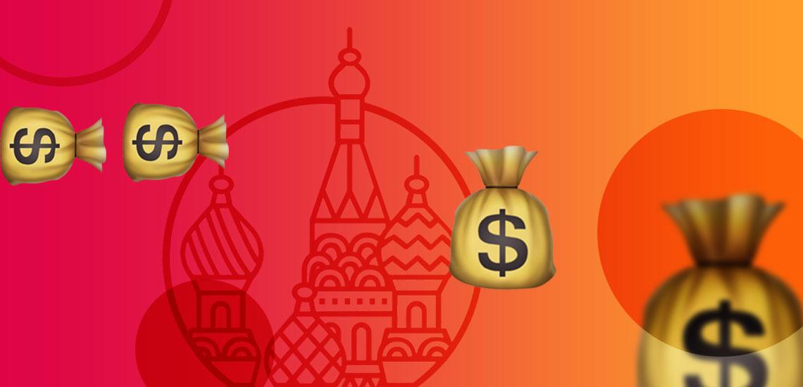 Самые выгодные вклады в Москве в карантин 2020 года