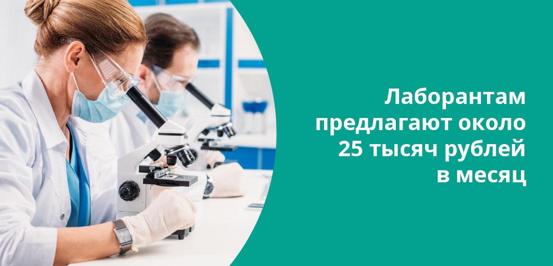 Если и зарплата врачей в России не так уж велика, то средний медицинский персонал получает еще меньше