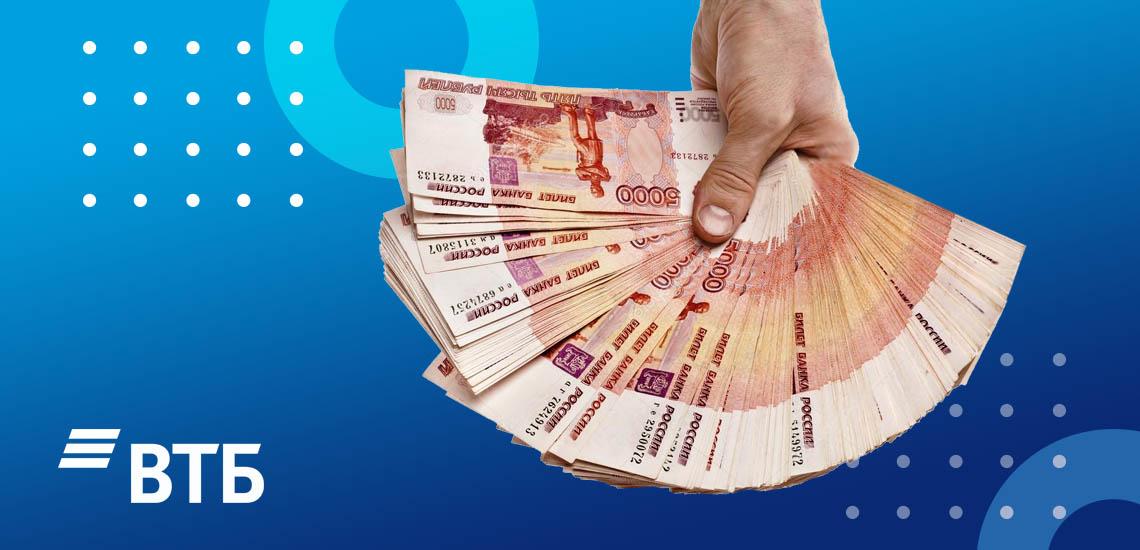 Индивидуальный инвестиционный счет ВТБ