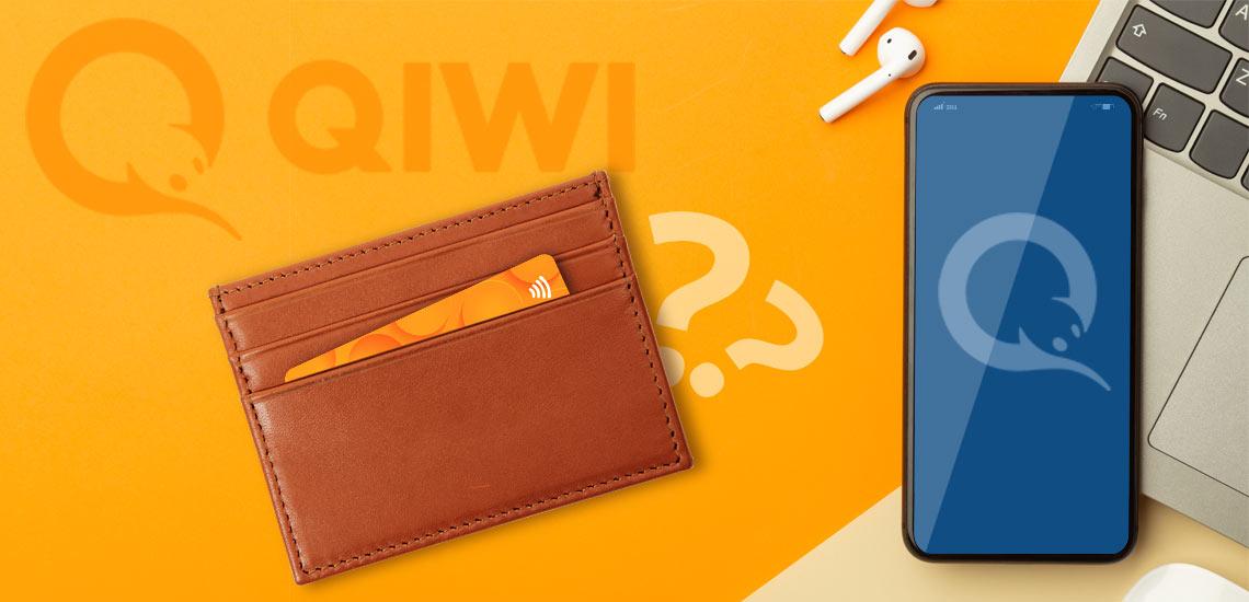 Как перевести деньги с телефона на Киви